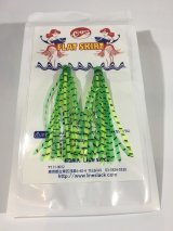 Line Slack ラインスラック FLAT SKIRT フラットスカート