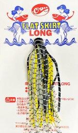 Line Slack ラインスラック FLAT SKIRT LONG フラットスカート ロング BYG